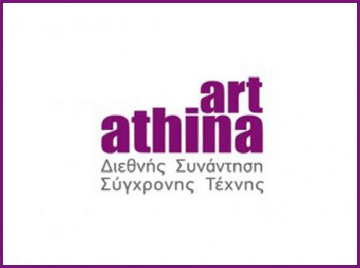 O Εικαστικός Κύκλος στο Art Athina 2015 με Παναγιώτη Σιάγκρη και Κωνσταντίνο Τόλη
