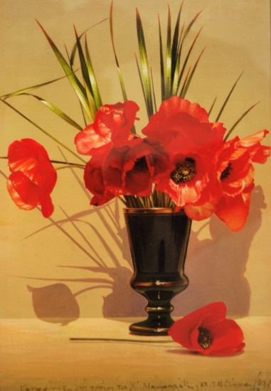 Poppies in X's glass