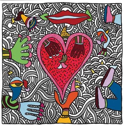 Η καρδιά και οι πέντε αισθήσεις