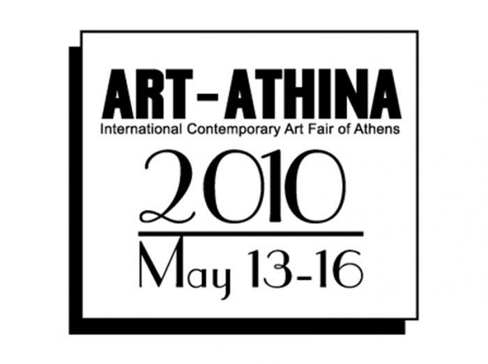 Ο Εικαστικός Κύκλος συμμετείχε στο Art Athina 2010