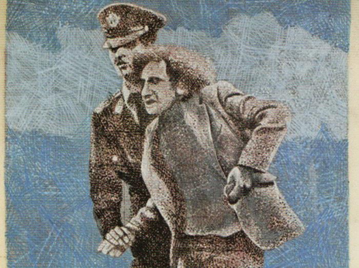 Εναντίωση – Η τέχνη σε σκοτεινά χρόνια, 1967-1974 στο iset