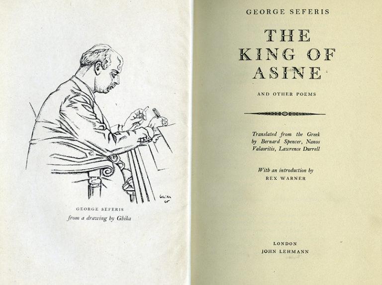 Χατζηκυριάκος–Γκίκας: Ζωγραφίζοντας για τα βιβλία στο Μουσείο Μπενάκη στα Νέα του Χώρου του Εικαστικού Κύκλου Sianti