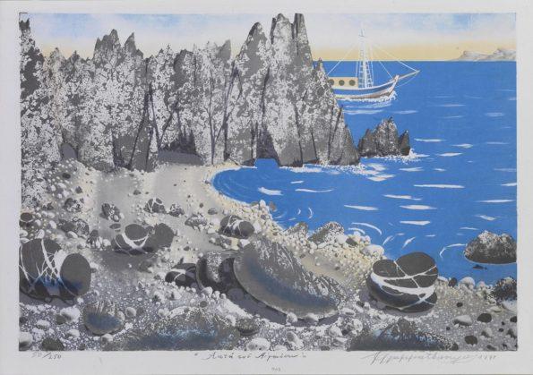 Ακτή του Αιγαίου
