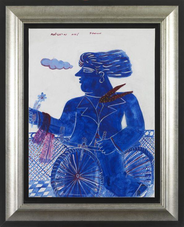 Μπλε Ποδηλάτης
