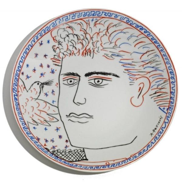 Fassianos Alekos - Plate