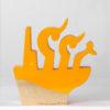 Κίτρινο Καραβάκι Γλυπτό από τον Αντώνη Καστρινάκη στον Εικαστικό Κύκλο Sianti Gallery