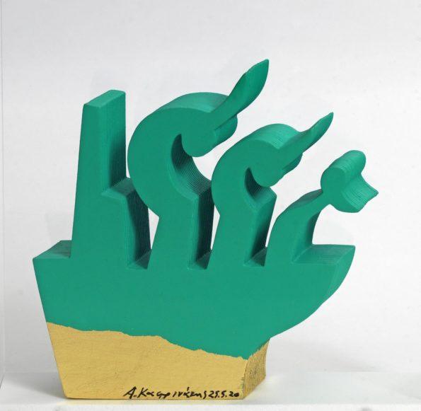 Πράσινο Καραβάκι