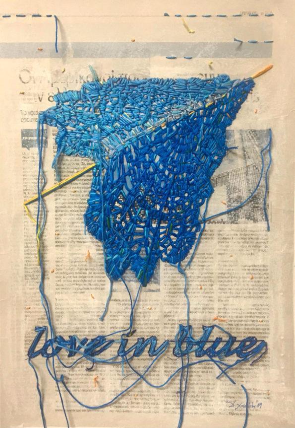 Μπλε Καρδιά
