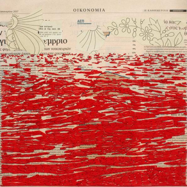 Κόκκινη Θάλασσα